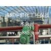 硫酸锌技术设备