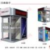 SH0810F单机型ATM自助银亭
