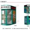 SB0903F单机型ATM自助银亭