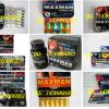 MAXMAN2代系列 MAXMAN瓶装60粒瓶装30粒