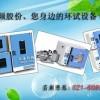 LRHS-DHG-9023A/9030A/9053A