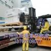 设备装卸搬迁