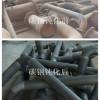碳钢管道酸洗除锈