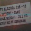 C16-18醇