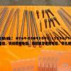 钨铜带孔螺纹电极