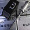 超声波振动棒乳化、分离、匀化、提取