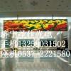 P4室内LED全彩屏