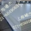 热处理铝合金