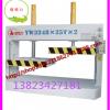 液压式木工分段冷压机  二段冷压机