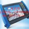 网络数字视频监控测试仪