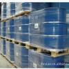 BASF 增塑剂 HEXAMOLL DINCH