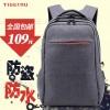 背包旅行包商务电脑包