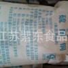 食用级硫酸铜
