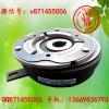电磁离合器CDJ1S5AA