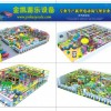 大型儿童游乐设施 淘气堡 儿童乐园