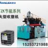 50公斤化工桶生产设备机器