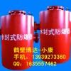 FBQ型水封式防爆器