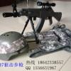 真人CS野战装备AK47