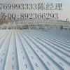 铝镁锰合金板屋面