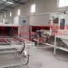 彩色金属瓦生产设备